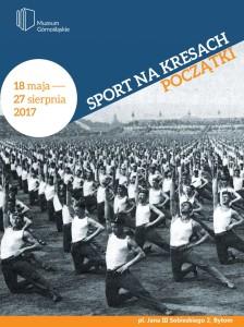 ssssport